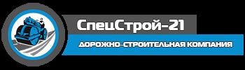 Спецстрой-21